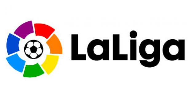 Logo de la Liga. Laliga.es