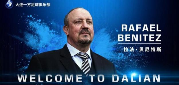 Rafa Benítez se marcha a China de la mano del Dalian Yifang / Twitter