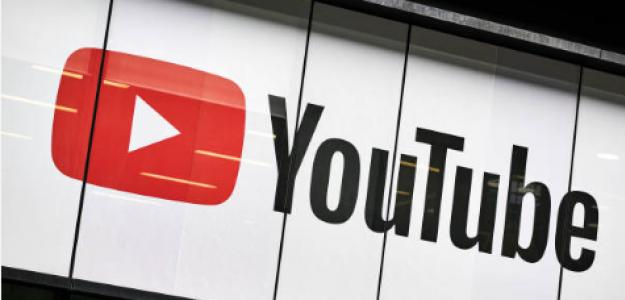 """"""" YouTube ofrecerá fútbol gratis en directo. Foto: Getty Images"""""""