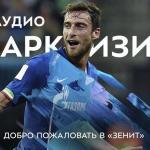 Claudio Marchisio (Zenit)