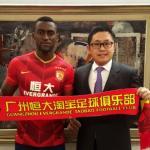 Jackson Martínez (i) / Guangzhou.