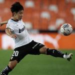 El impulso que ha recibido el Manchester City para fichar a Kang-In Lee