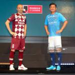 La leyenda que supera a Iniesta en Japón. Foto: Fotoalturas.com