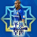 Joao Miranda pone rumbo al Jiangsu chino / Twitter