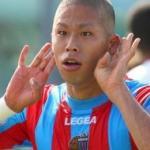 Morimoto/ lainformacion.com/ Getty Images