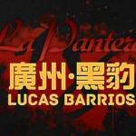 Presentación de Lucas Barrios